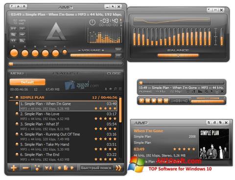Screenshot AIMP Windows 10